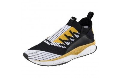 Basket TSUGI Jun Couleur Black-White-Mineral Yellow