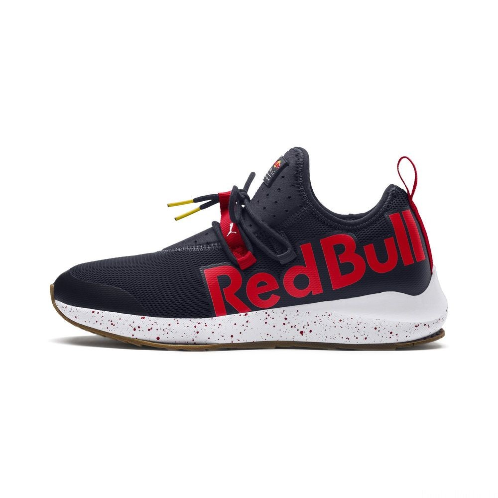 Basket Red Bull Racing Evo Cat II Couleur NIGHT SKY-Chinese Red